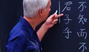 Курсы по японскому языку в Борисове,  в Жодино