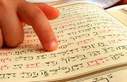 Курсы по арабскому языку в Борисове,  в Жодино